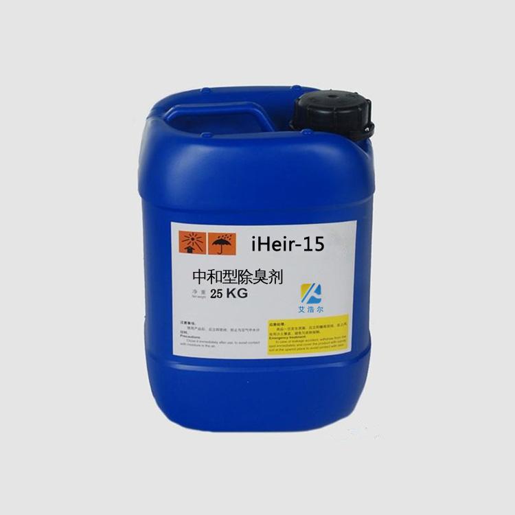 iHeir-15