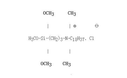 阳离子结构