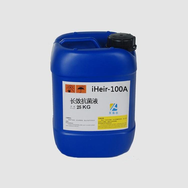 iHeir-100A