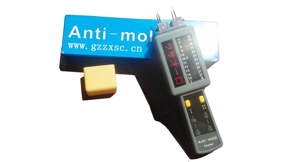 防霉测试仪