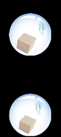 木材防霉剂