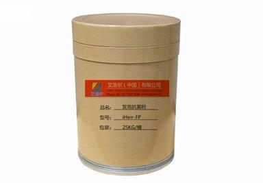 发泡抗菌剂包装